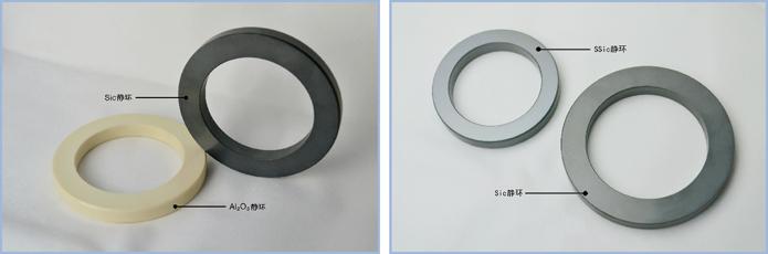 SSIC碳化硅环