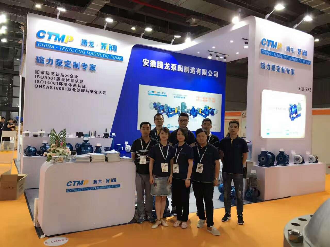 2017年上海国际泵阀展会
