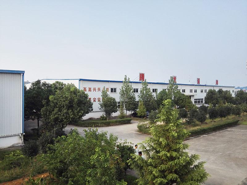 安徽騰龍泵閥廠區