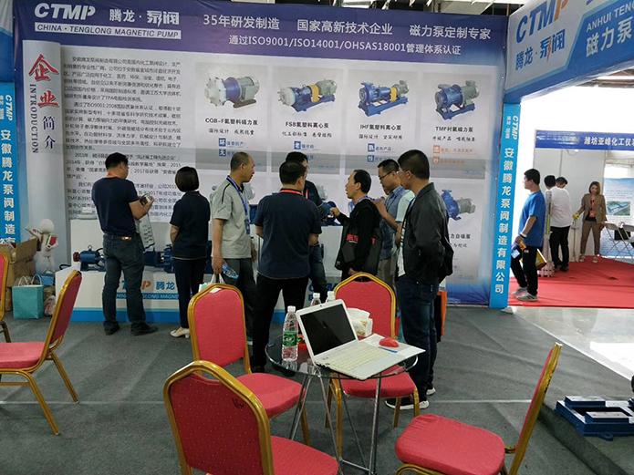 腾龙泵阀2018山东淄博机械泵阀博览会