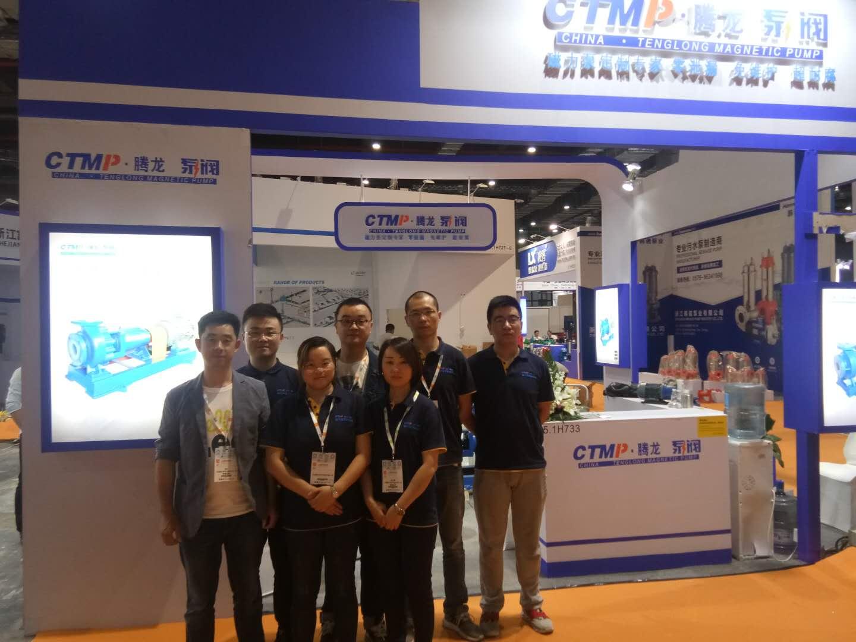 腾龙泵阀2018年上海国际流体机械展览会