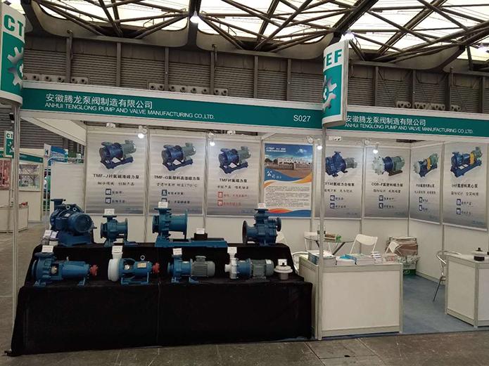 2018第十届上海国际化工技术装备展