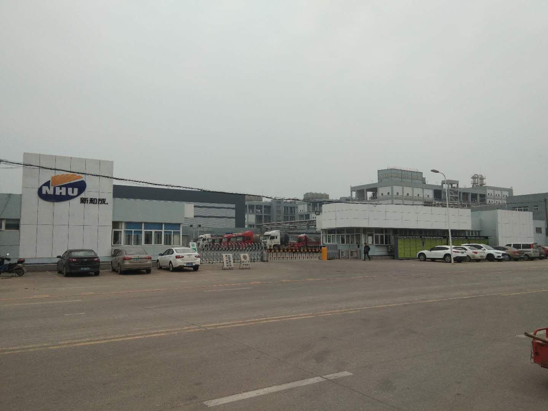 浙江绍兴新和成材料有限公司