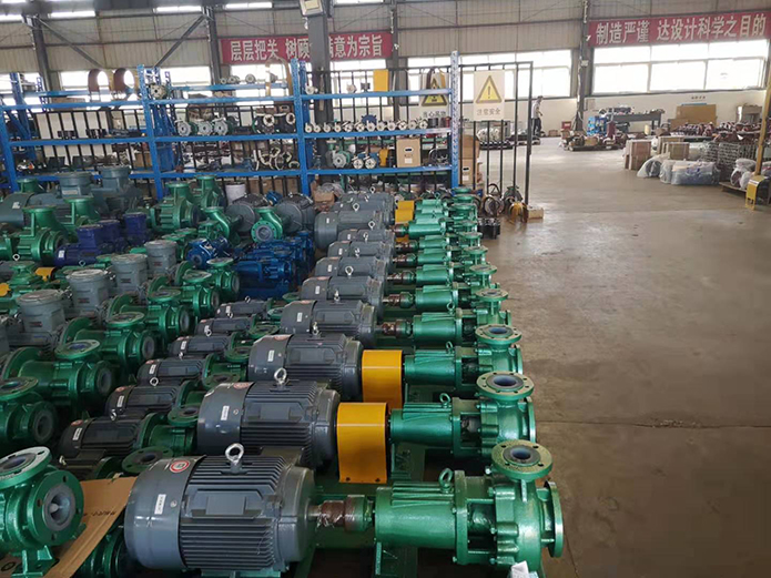 IHF80-65-125型氟塑料离心泵正装车发往巨化股份有限公司