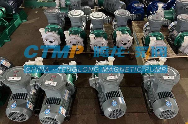 腾龙一批CQB-F氟塑料合金磁力泵发往烟台远东化工