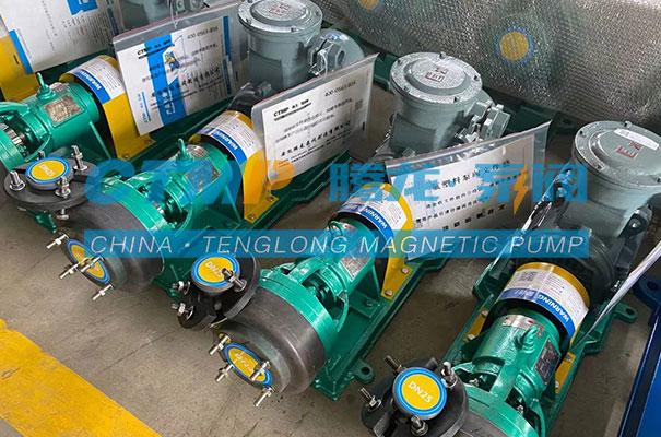 腾龙FSB-L氟合金离心泵发往中化环境科技