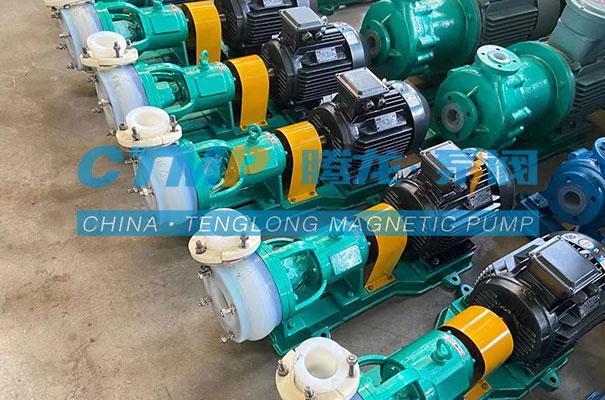 腾龙一批FSB-L氟塑料合金离心泵发往太华矿业