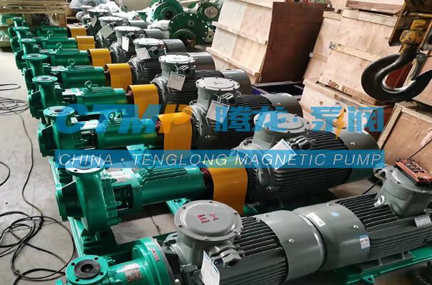 腾龙一批IHF衬氟离心泵发往深圳市博鑫环保科技