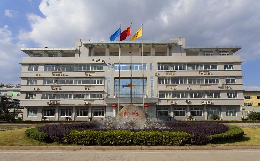 江苏联化科技有限公司