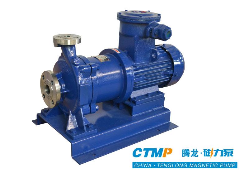 防爆甲醇泵