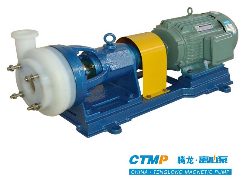 FSB(L)氟塑料合金离心泵