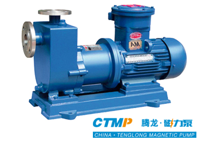 ZCQ不锈钢磁力自吸泵